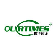 南昌IT技术翻译专业IT技术翻译翻译服务公司