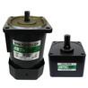 供应ASTK品牌电机5RK120GU-CF,5RK120GU-CFF,5GU120KB