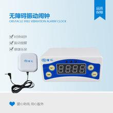 无障碍音乐振动闹钟FHTZ-005多功能振动闹钟非马蹄形闹钟图片