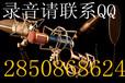 烤鸭店录音广告词下载
