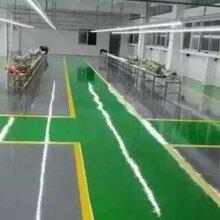 天津彩色水泥自流平施工方法