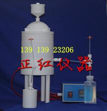 1000ml酸纯化器