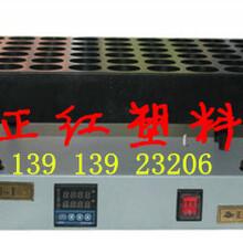 特氟隆防腐铸铝赶酸电热板