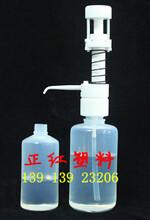 HF取酸器
