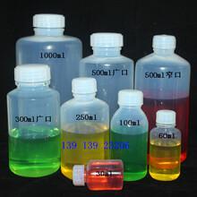 FEP样品瓶