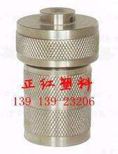 PTFE/不锈钢闷罐