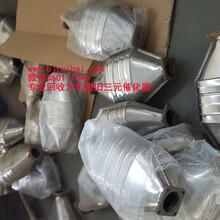 北京瑞海大量回收各种废旧汽车三元催化器及催化载体粉末