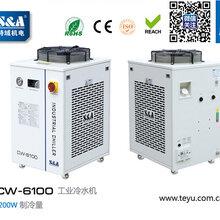 UVLED标签印刷机光源专用循环冷水机现货出售CW-6100