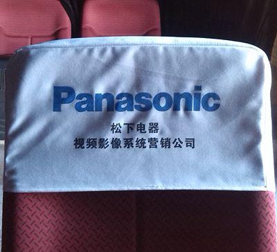 厂家定制全国香港会议室印字头套