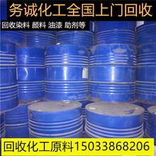 江蘇回收聚醚多元醇聚醚回收價格圖片