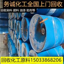 山東回收聚氨酯發泡料聚醚回收公司圖片