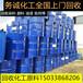 湖北回收叔丁醇溶劑回收化工原料