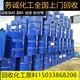 浙江回收二乙二醇溶劑回收化工原料產品圖