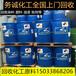 揚州回收固化劑環氧樹脂過期環氧樹脂怎么回收