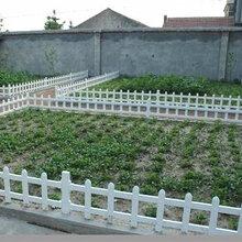 山西临汾草坪护栏pvc护栏绿化围栏厂家直销图片