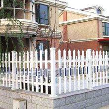 北京農家院圍欄陽臺護欄庭院護欄塑鋼圍欄廠家直銷圖片