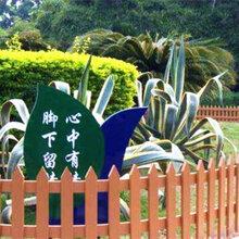 唐山塑木围栏定做?#25170;?#20223;木围栏pvc护栏厂家直销图片