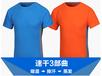 北京晨佳制衣印刷刺绣LOGO北京专业定做文化衫批发高档POLO衫制作T恤衫订做加工厂家