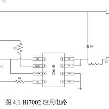 大功率Hi7002多功能平均電流型2.5ALED恒流驅動器圖片
