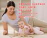 2016年淮南权威育婴师保育员考试时间育婴师什么时候考试