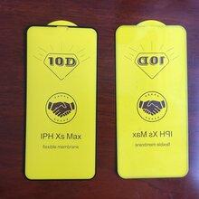 手機保護膜,PMMA柔性玻璃膜,PET保護膜,TPU保護膜,有機玻璃膜,纖維玻璃膜圖片