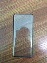 手機纖維保護膜,柔性玻璃膜保護膜,PET保護膜,TPU保護膜,有機玻璃膜,纖維玻璃膜圖片