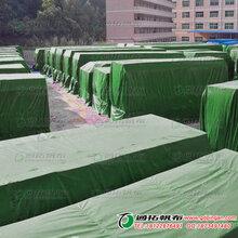 盖金属制品帆布_PVC防水篷布价格_深圳涂塑布生产厂家图片