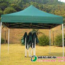 东城区活动申缩篷批发、套装四脚篷、通拓帆布虎门厂家
