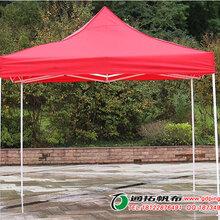 供应折叠帐篷布、海南活动申缩四脚篷、三亚防水篷布成品图片