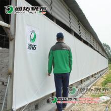 卷帘机安装说明图解_白色帆布卷帘批发_广西通拓养殖帆布设备厂图片