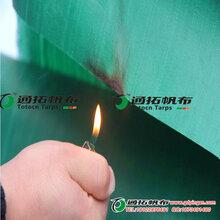 佛山涂塑防火布_阻燃布_尼龙防水篷布通拓生产厂家图片