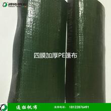 南通汽车帆布_雨布_连云港防水篷布_通拓帆布店图片