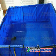 方形折叠帆布水池_帆布鱼池加工_帆布养殖池定做_耐用蓄水帆布鱼池图片