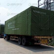 浙江汽车篷布_杭州篷布生产厂_PVC夹网布汽车篷布(TD2X2-1)图片