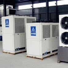 烟台工业冷水机厂家直销/化工冷水机优惠价