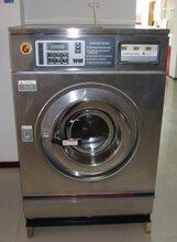吉林水洗机多少钱一台吉林水洗机的价格
