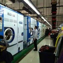 吉林干洗机吉林开干洗店设备