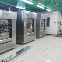 沈阳工业洗衣机价格