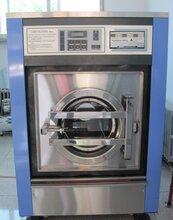 吉林工业水洗机吉林工业洗涤设备