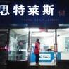 黑龙江干洗店连锁加盟