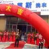 黑龙江干洗店加盟