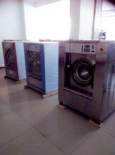 单位水洗房用工业洗衣机单位水洗房设备