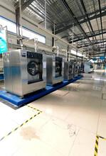 沈阳银行用的洗衣房设备银行工作服清洗设备图片