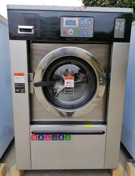 内蒙单位水洗房设备单位用大公斤洗衣机