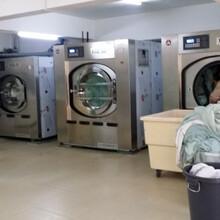 洗涤洗衣房设备沈阳洗衣房工业设备图片