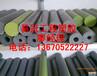 最大直径PA尼龙管墨绿色MC尼龙管材浅蓝色MC尼龙管材彩色POM管材