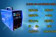 不锈钢焊接设备,大功率不锈钢冷焊机,300A不锈钢冷焊机