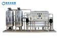 纯化水设备/纯水设备/工业用水处理工程设备/生产用水处理设备