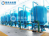 除铁锰过滤器/温泉水处理设备/除铁设备/除锰过滤器/地下水除铁除锰