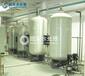 河水处理设备/江河水处理设备/河水净化设备/江河水处理设备